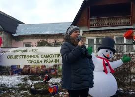 Дед Мороз в гостях у ТОСа Ситники