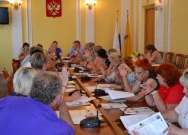Ассоциация органов ТОС Рязанской области