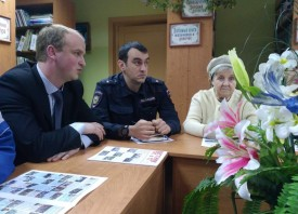 Обсуждение проблемы безопасности в поселке