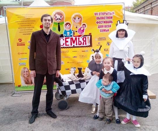 Семья Акимушкиных на «Тюнинг шоу»