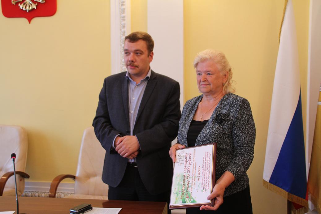 Мальцева Зинаида Михайловна