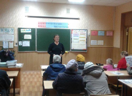 Состоялась отчетно-выборная конференция ТОС «Приокский-3»