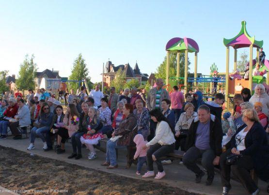В рязанском парке «Вишневый сад» прошел День соседей