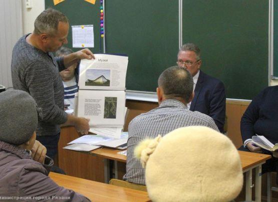 Комитет ТОС поселка Борки обсудил вопрос благоустройства парка