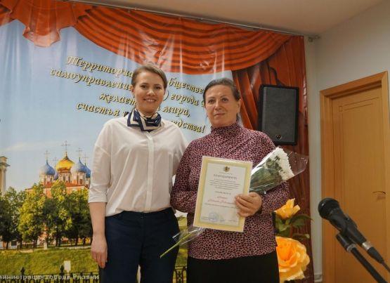В «ДОМЕ ТОС» состоялось чествование активистов общественного самоуправления