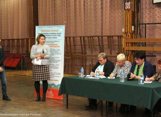 В Октябрьском районе прошла встреча с жителями по вопросу благоустройства сквера имени М.Д. Скобелева в 2020 году