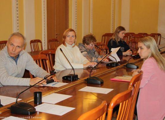 В администрации города обсудили ход реализации проектов местных инициатив на территории Рязани