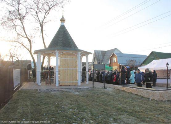 В поселке Никуличи состоялось торжественное открытие проекта местных инициатив «Преображение колодца отца Авеля»