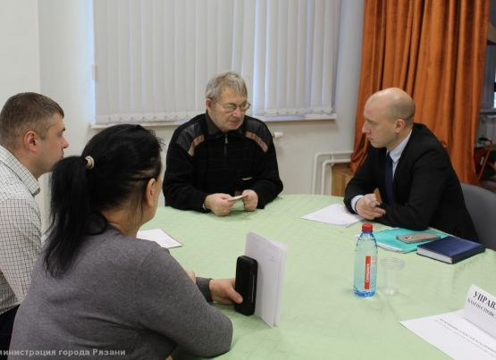 Впервые в Рязани состоялся новый формат встреч-консультаций с представителями администрации в режиме «Одного окна»