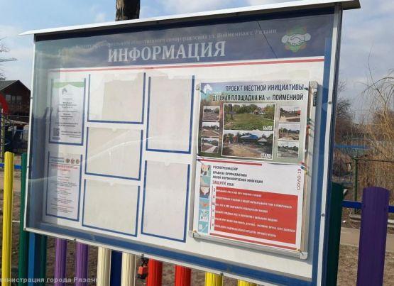 В областном центре проводится информационная работа по мерам профилактики и противодействия коронавирусной инфекции
