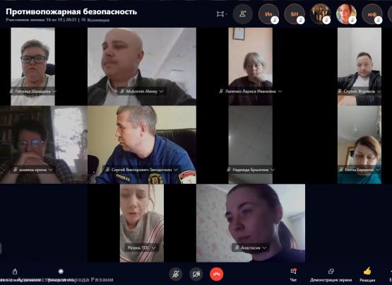 Вопросы пожарной безопасности обсудили на онлайн-совещании с активистами общественного самоуправления