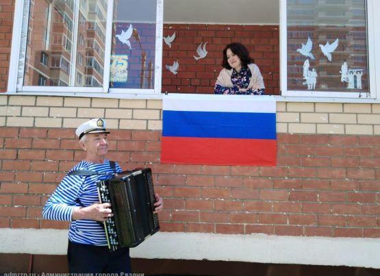 В районах города проходят праздничные патриотические акции