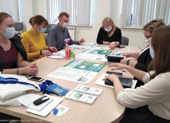 «Формирование комфортной городской среды»: в Рязани завершается подготовка к старту рейтингового голосования