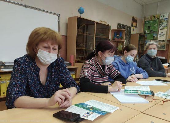 В Рязани прошла встреча по вопросам рейтингового голосования за парки и скверы